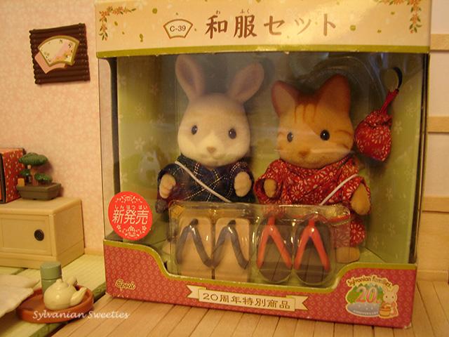 20th Anniversary Kimono Set