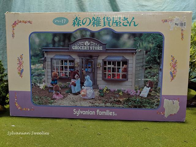 JP Grocery Store 1991 Box HA-17